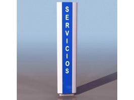 Road service area panel 3d model