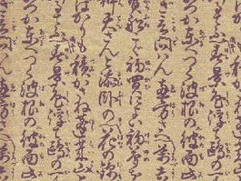 Antique cover paper texture