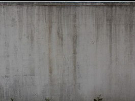 Concrete guard wall texture