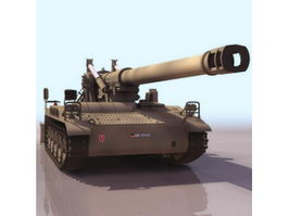 M110 self-propelled howitzer 3d model