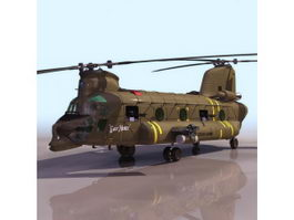 CH-47 Chinook heavy-lift helicopter 3d model