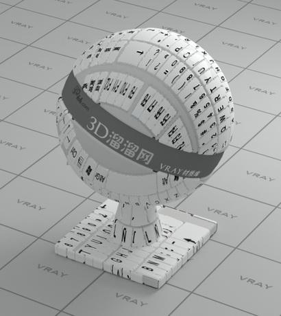 White plastic keyboard material rendering