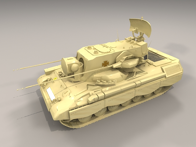 German 50 Mm Anti Tank Gun: Flakpanzer Gepard Anti-aircraft Gun 3d Model 3ds Max Files