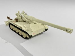M110 self-propelled artillery 3d model