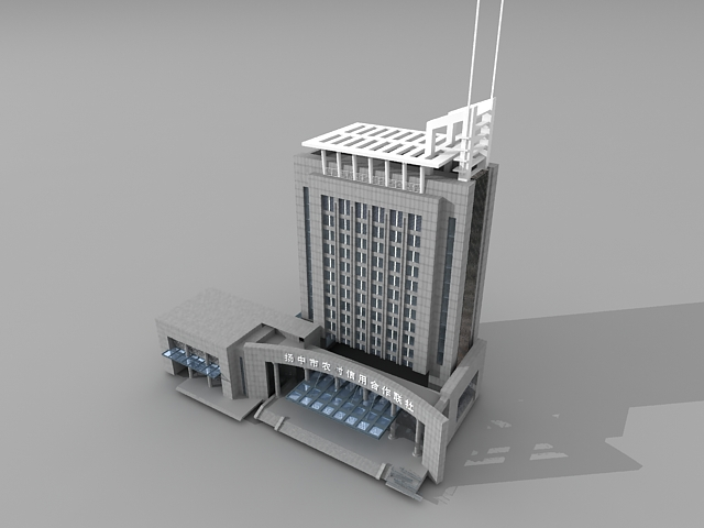 China Bank Building 3d Model 3ds Max Files Free Download: build house online 3d free