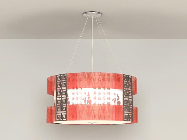 Chinese Drum Pendant Light 3d model