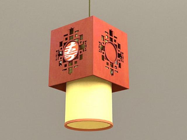Asian Pendant Hanging Light 3d model