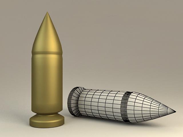 Artillery Ammo 3d model