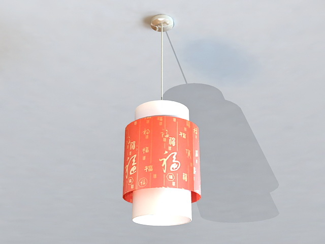 Chinese Style Hanging Lamp 3d model