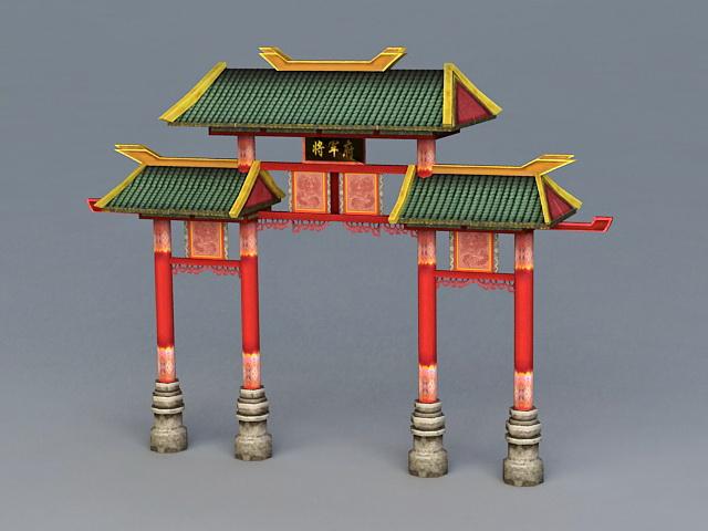 Ancient Paifang 3d Model 3ds Max Files Free Download