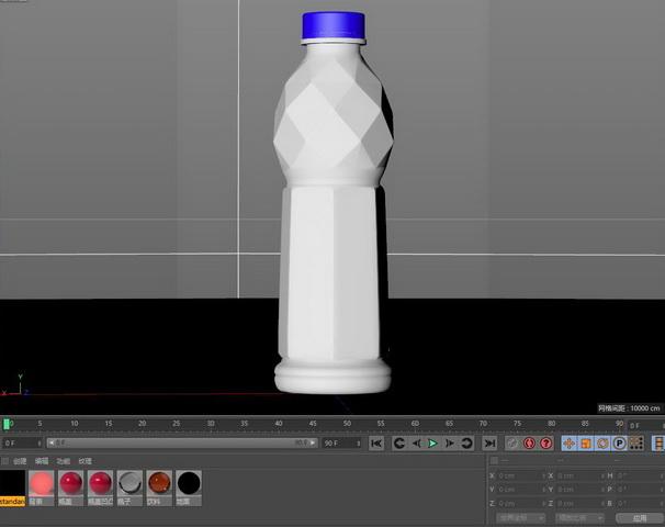 Plastic Beverage Bottle 3d model Cinema 4D files free download
