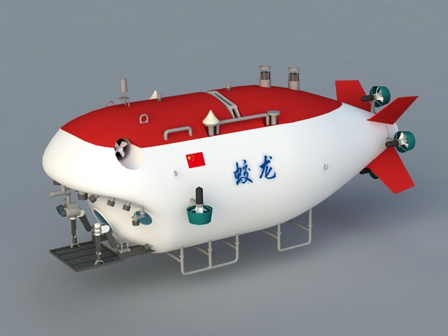 Chinese Submersible Jiaolong 3d model