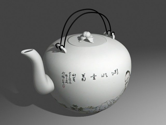Ancient Chinese Teapot 3d model