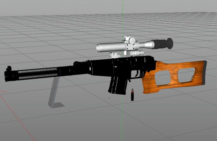 Full size vss vintorez suppressed sniper rifle free gun paper.