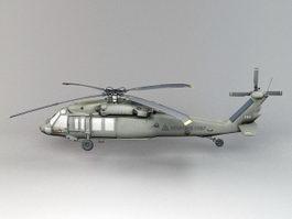Dark Hawk Helicopter 3d model