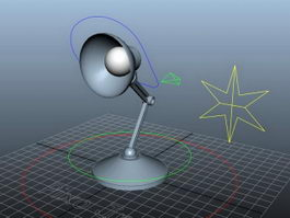 Floating Arm Lamp 3d model