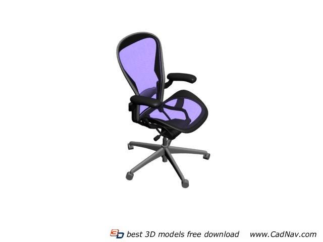 Office mesh chair 3d rendering