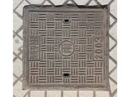 Sewer metal cover texture