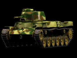 Type 97 middle tank 3d model preview