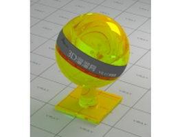 Styrene-acrylonitrile plastic - gradient yellow vray material