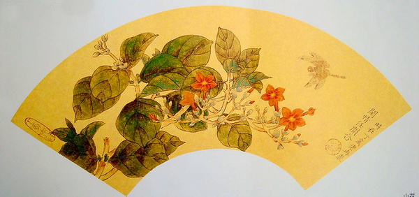 Paper folding fan - branches of flowers sway patterns texture