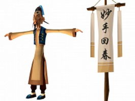 Ancient Chinese doctor 3d model preview