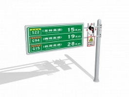 Chinese road sign 3d preview