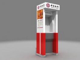 ATM machine 3d preview