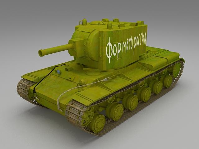 KV-2 heavy artillery tank 3d rendering