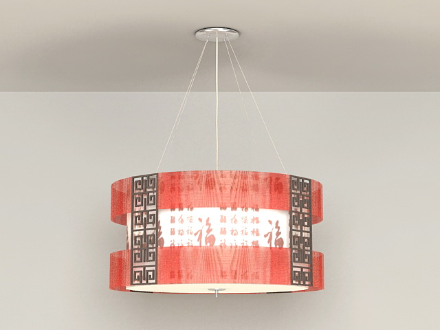 Chinese Drum Pendant Light 3d rendering
