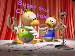Duck Stars 3d preview
