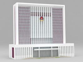 China Government Office Building 3d preview