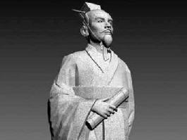 Ancient Chinese Scholar Statue 3d preview