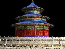 Hall of Prayer for Good Harvests Beijing 3d preview