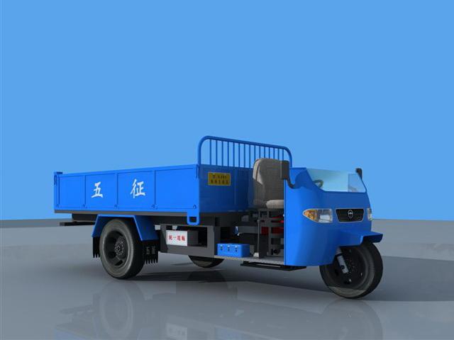 Three Wheel Pickup Truck 3d rendering