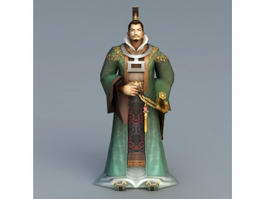 Chinese Emperor Rig 3d preview