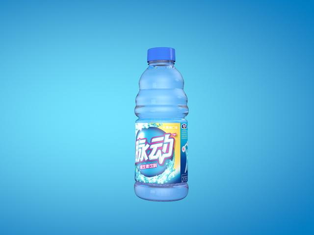 Beverage Bottle 3d rendering
