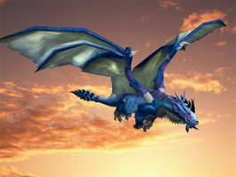 Animated Flying Dragon 3d model preview