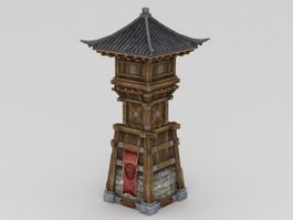 Japanese Watchtower 3d preview
