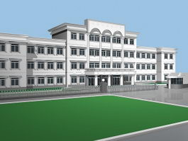 Local Government Building 3d preview