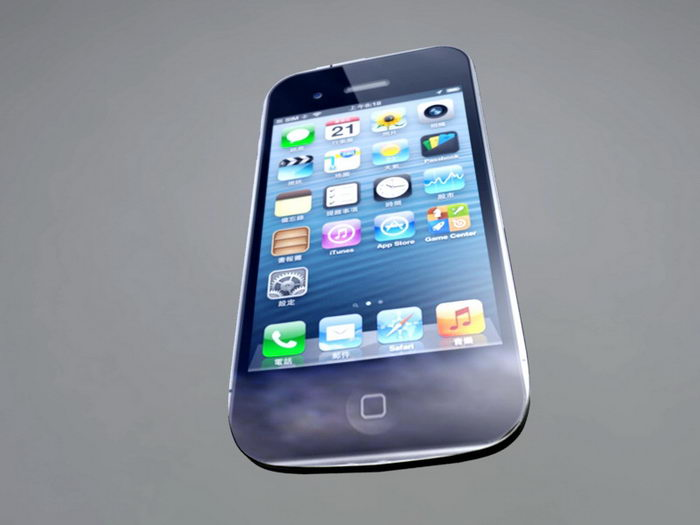 iPhone 5S Black 3d rendering