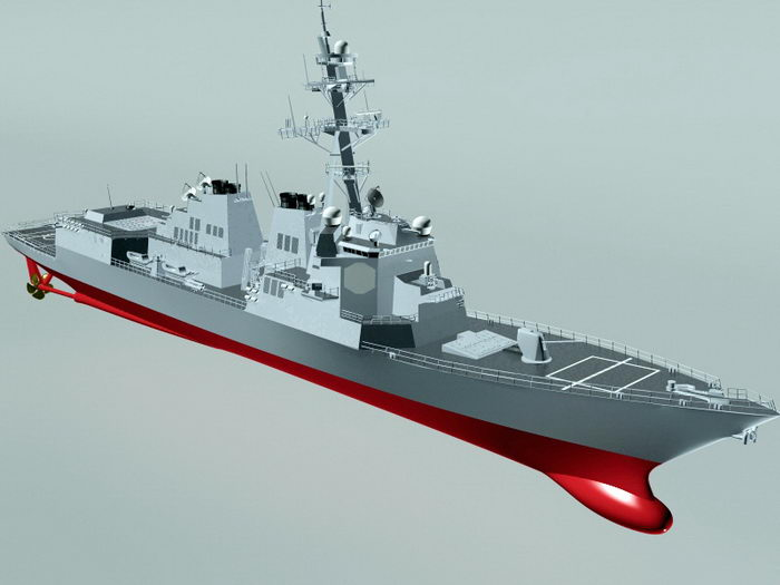 NRP Afonso de Albuquerque Warship 3d rendering