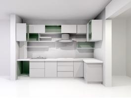 Contemporary Kitchen Ideas 3d model preview