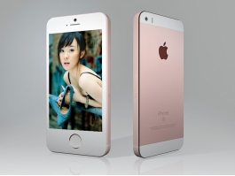 iPhone SE Rose Gold 3d preview