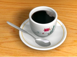A Cup Of Coffee 3d model preview