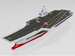 Army Aircraft Carrier 3d preview